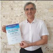 Prof. Yoram Reich