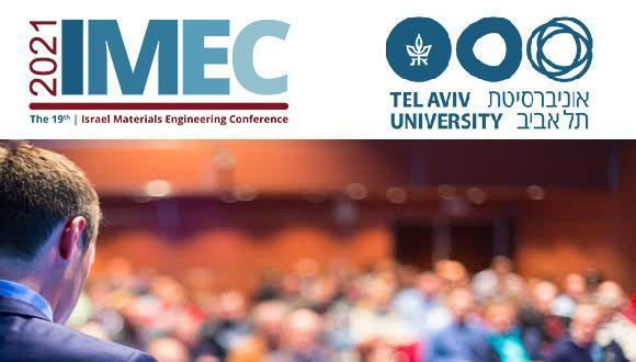 For the conference website